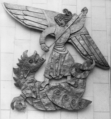 109 - St. Michael & The Dragon 1973 (Relief).jpg