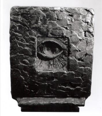 153 - I and Thou 1983 (Bronze & Marble).2.jpg
